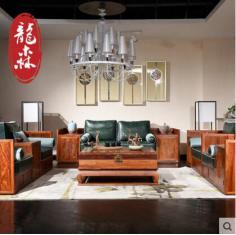 龙森现代新中式红木沙发 刺猬紫檀实木沙发组合 客厅仿古雕花家具