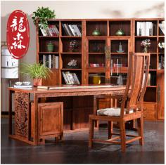 龙森新中式红木书桌 刺猬紫檀实木卧室办公写字台书房大班台家具