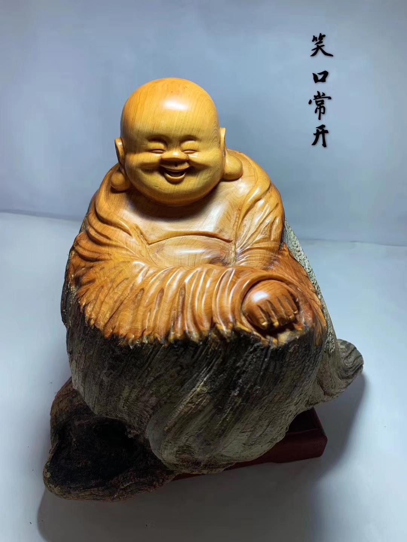 《笑口常开》太行崖柏雕刻弥弥勒,做工精细,纯手工开脸